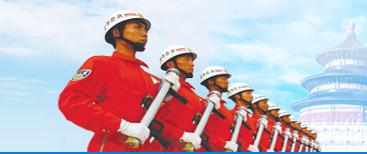 大型消防网_重庆消防网相关-重庆达联消防工程有限公司