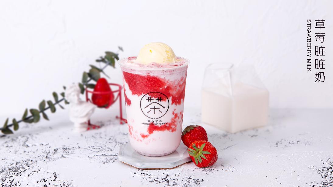 2019年品牌奶茶加盟费用_奶茶相关-广州市茶芝星餐饮管理有限公司