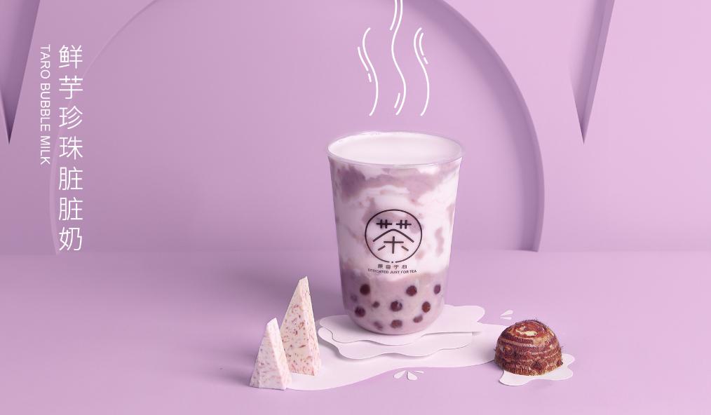 开一家奶茶店要多少钱_服务商餐饮娱乐加盟-广州市茶芝星餐饮管理有限公司