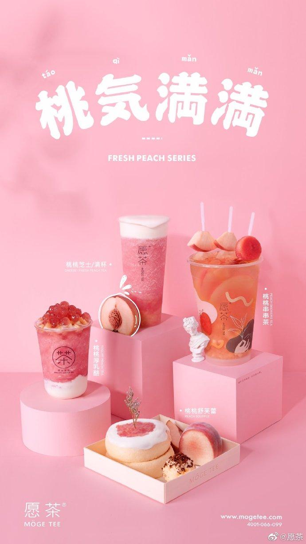 一点点奶茶加盟费_餐饮娱乐加盟要多少钱-广州市茶芝星餐饮管理有限公司