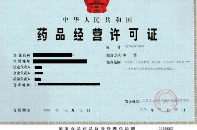 icp增值电信业务经营许可证办理流程_增值电信业务经营许可相关-广州盛昊企业管理有限公司
