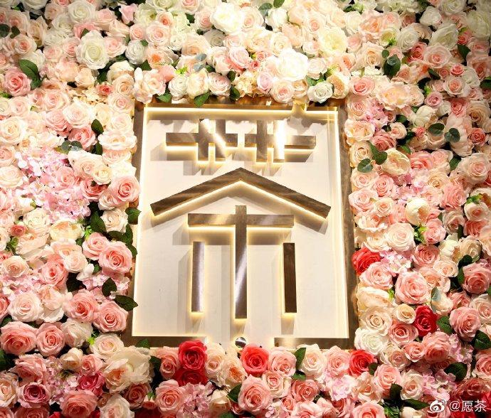 英国奶茶加盟_餐饮娱乐加盟成本多少-广州市茶芝星餐饮管理有限公司