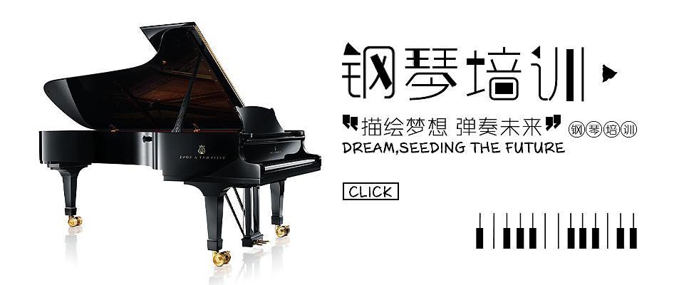 古筝学习为什么那么难_零基础多少钱-北京隽艺凡欣文化传媒有限公司