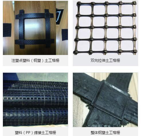 土工布图片_复合土工布多少钱一米-成都天德科技有限公司