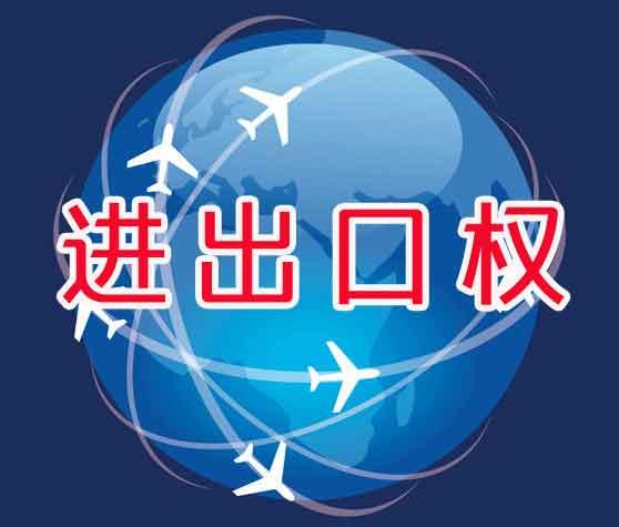 快速办理公司注册去哪比较好_公司注册服务相关-广州盛昊企业管理有限公司