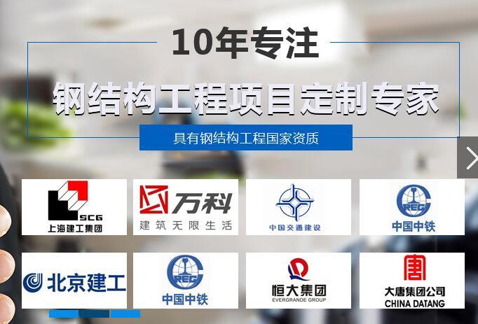 四川钢便桥安装_贵州钢结构多少钱-四川康健钢结构工程有限公司