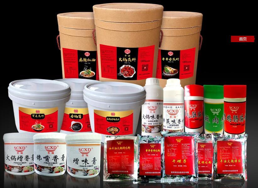 香辣串串底料配方_卤菜食品、饮料价格-四川香典食品有限公司