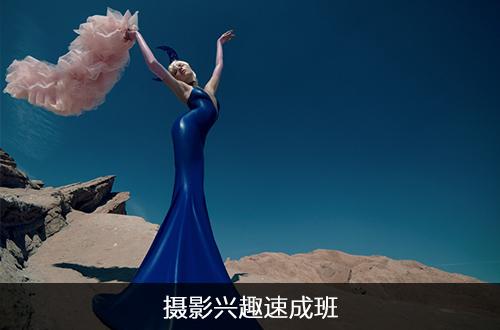 摄影培训学校_学校-北京卓美风尚教育文化有限公司