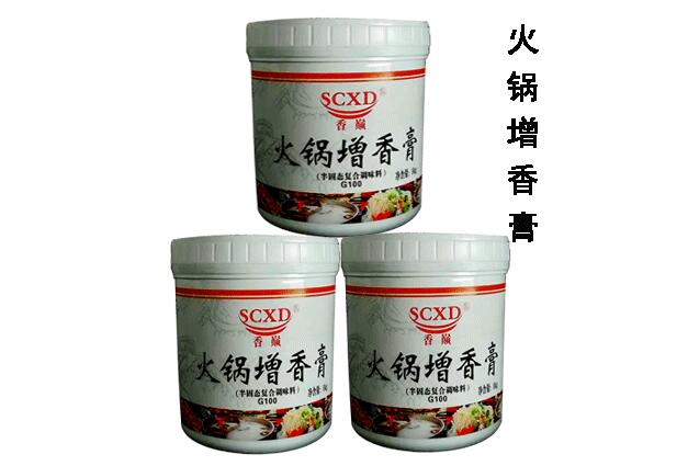 牛肉增香膏哪个牌子好_成都食品、饮料-四川香典食品有限公司