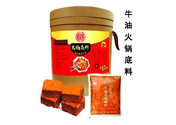 品牌冒菜底料供应_品牌食品、饮料供应-四川香典食品有限公司