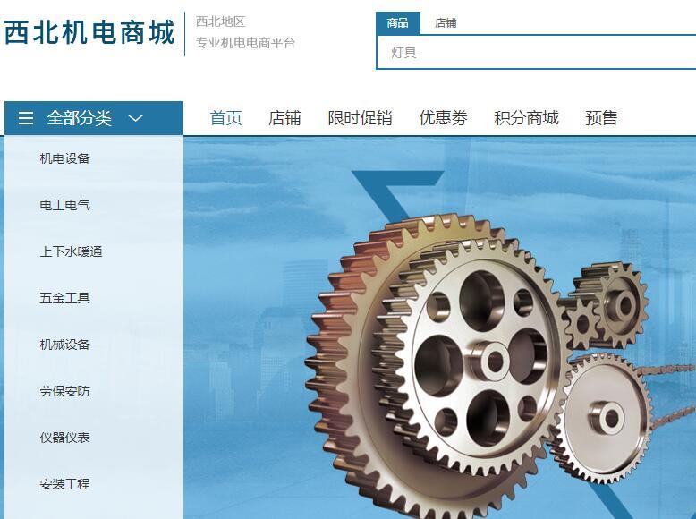 我们推荐陕西电气开关多少钱_其它汽车电子电气配件相关-西安达羽茂电子商务有限公司
