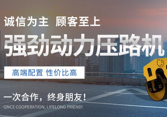 环卫机械租赁_园林和高空作业机械相关-北京高杨兴业机械设备有限公司