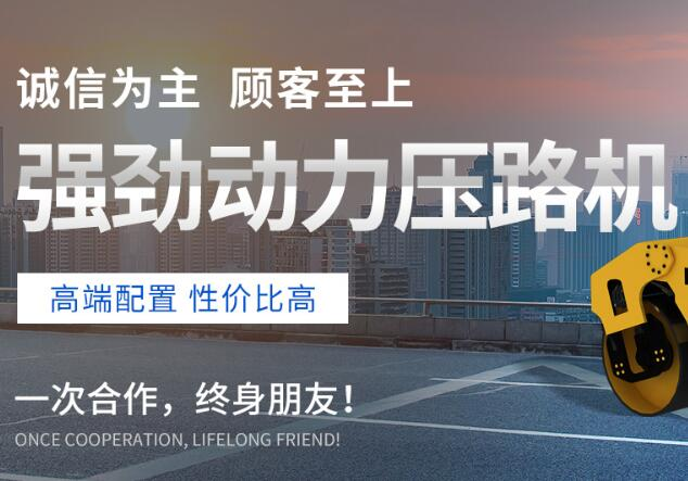 昌平区挖掘机租赁电话号码_小型挖掘机械电话号码-北京高杨兴业机械设备有限公司