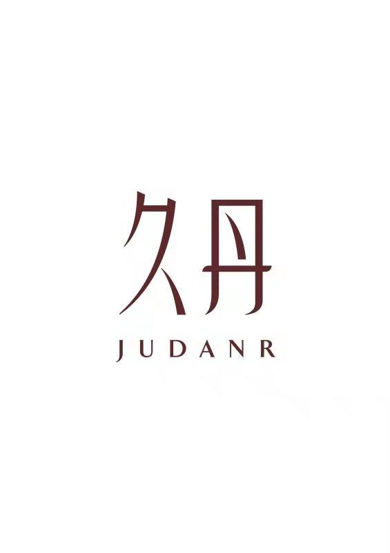 我们推荐中国久丹牡丹面膜_久丹相关-甘肃绿盟牡丹产业科技发展有限公司