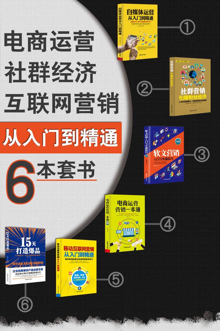 電商入門代理_跨境電商專供相關-北京廣德聚華文化發展有限公司