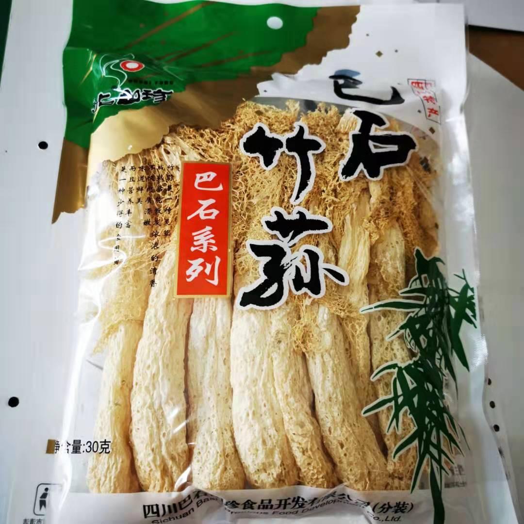 四川巴石山珍批发_巴石山珍在哪相关-四川巴石山珍食品开发有限公司