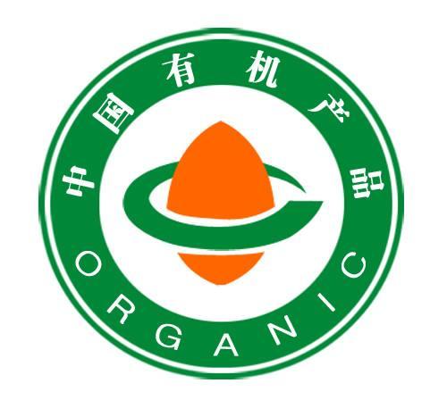 我们推荐食品认证机构有哪些_有机食品认证机构相关-海口嘉扬知识产权代理有限公司