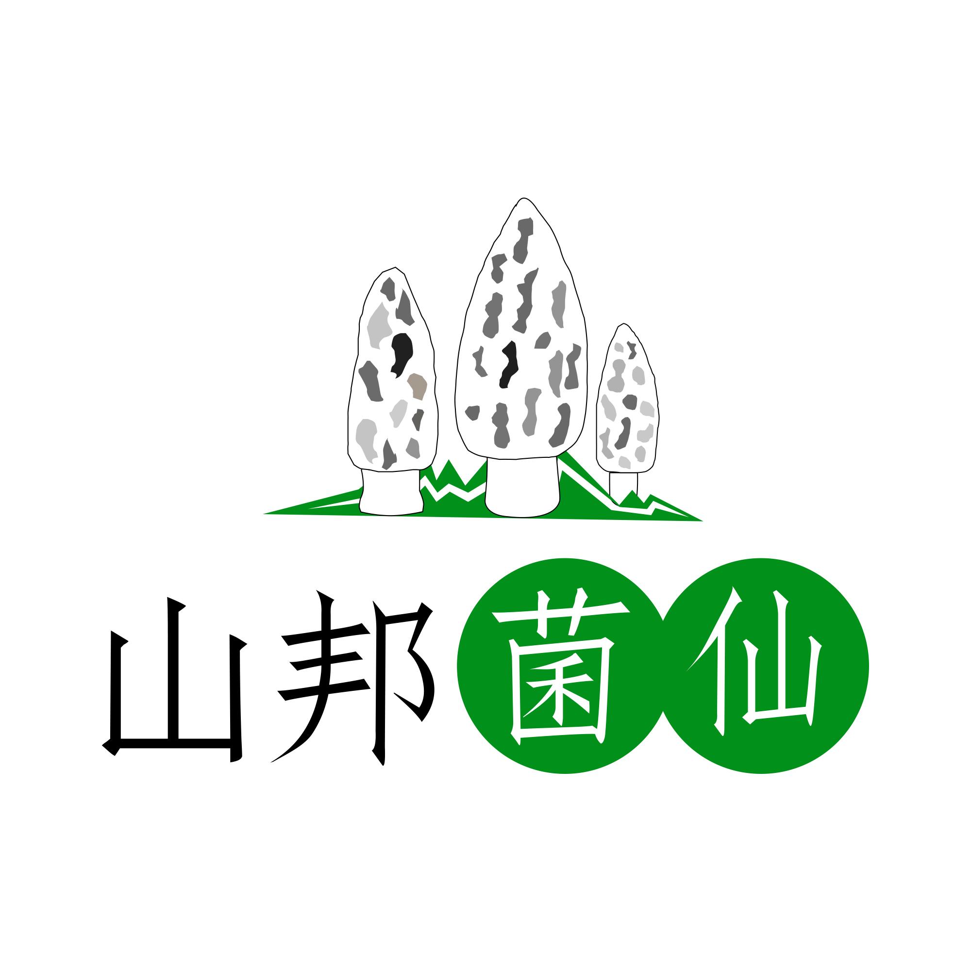 四川三邦羊肚菌业有限公司