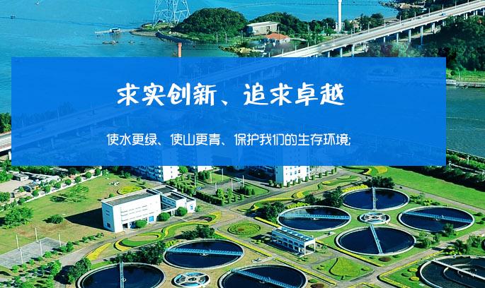 酒类废水治理哪种方法好_实验室其他污水处理设备公司-陕西泛亚环保科技有限公司