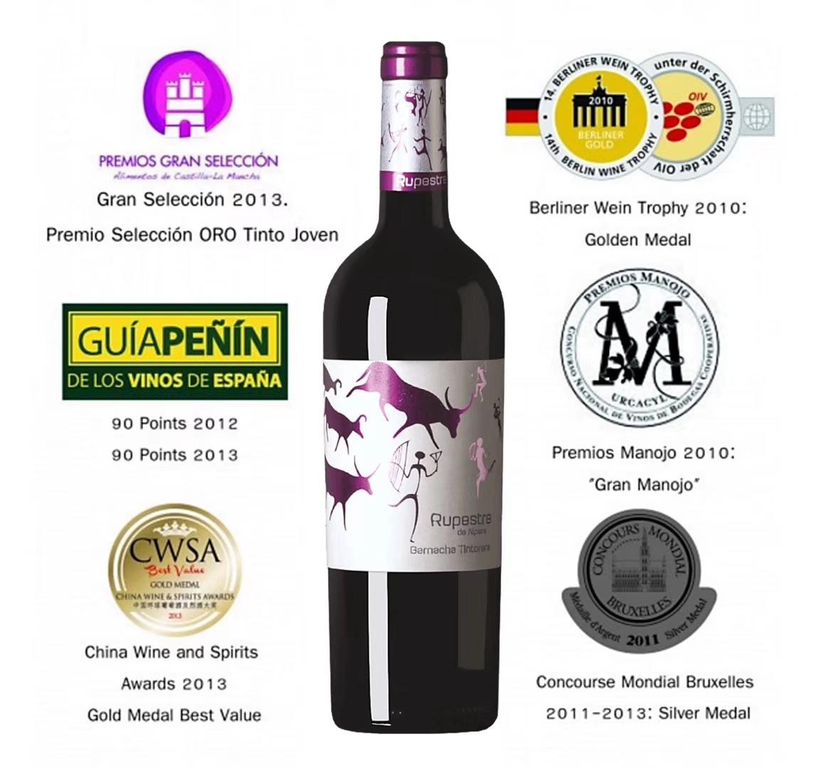 西班牙原瓶进口红酒批发_法国葡萄酒、香槟-福莱沃酒业广州有限公司