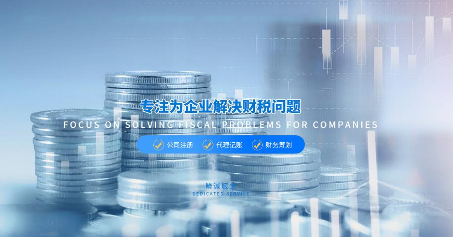 西藏工商代理收费标准_知识产权公司注册服务-拉萨宇腾财务咨询有限公司