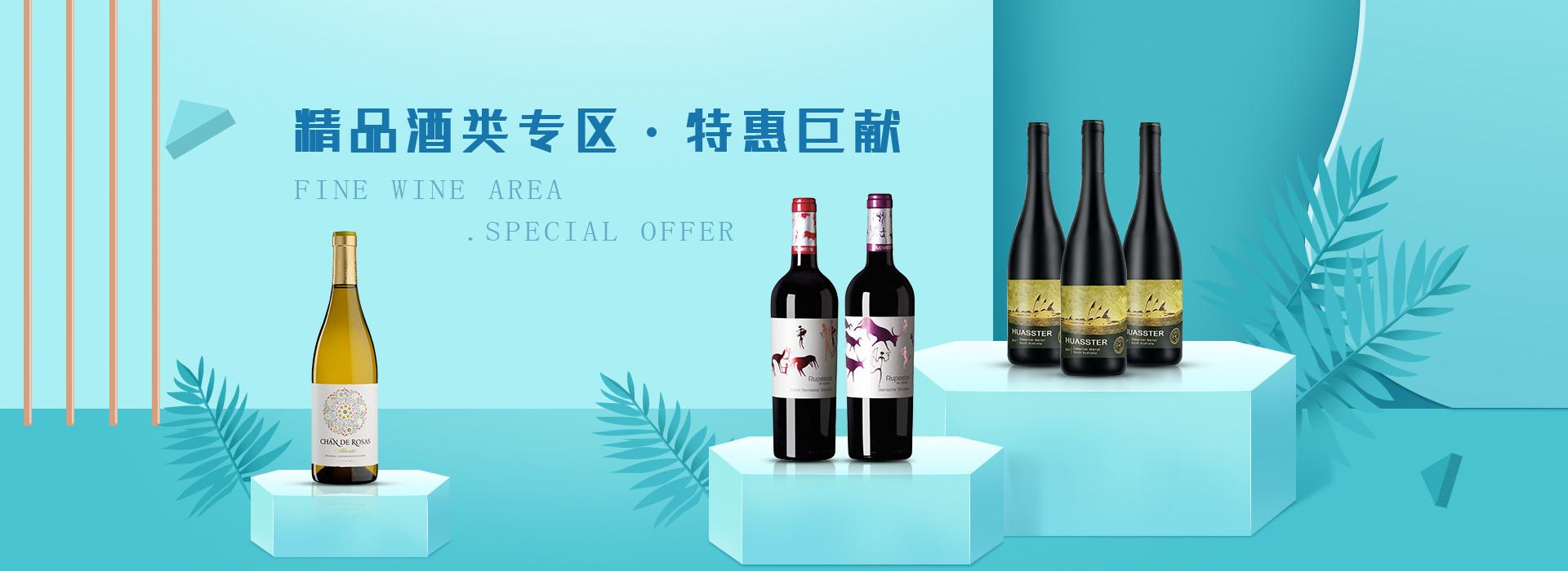西班牙原瓶进口红酒哪里买_红酒供应相关-福莱沃酒业广州有限公司
