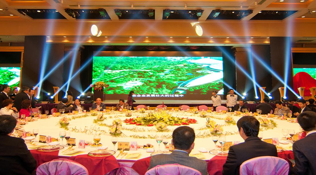 大型公司企业年会承办_公司企业年会承办地点相关-北京嘉信鸿展科技有限公司