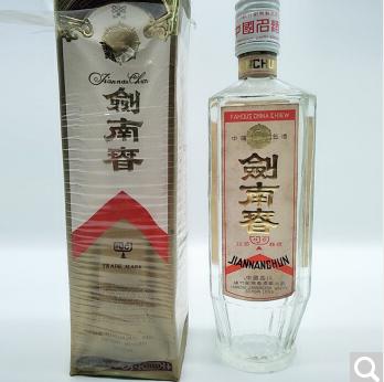 我们推荐诚礼名酒回收_名酒回收相关-重庆诚礼商贸有限公司