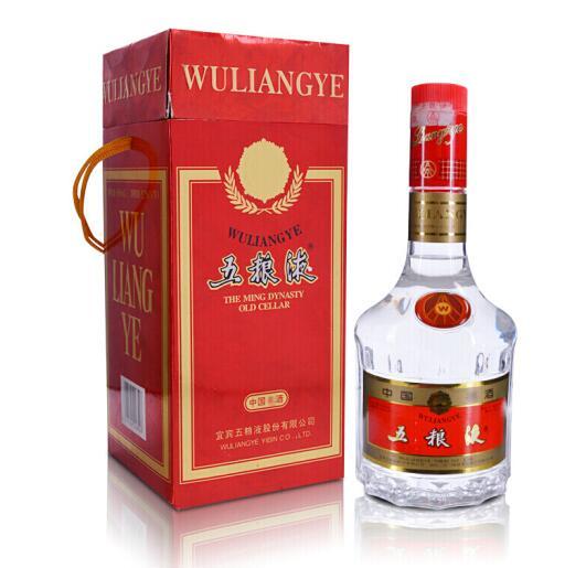 重庆五粮液回收找哪家_优购白酒-重庆诚礼商贸有限公司