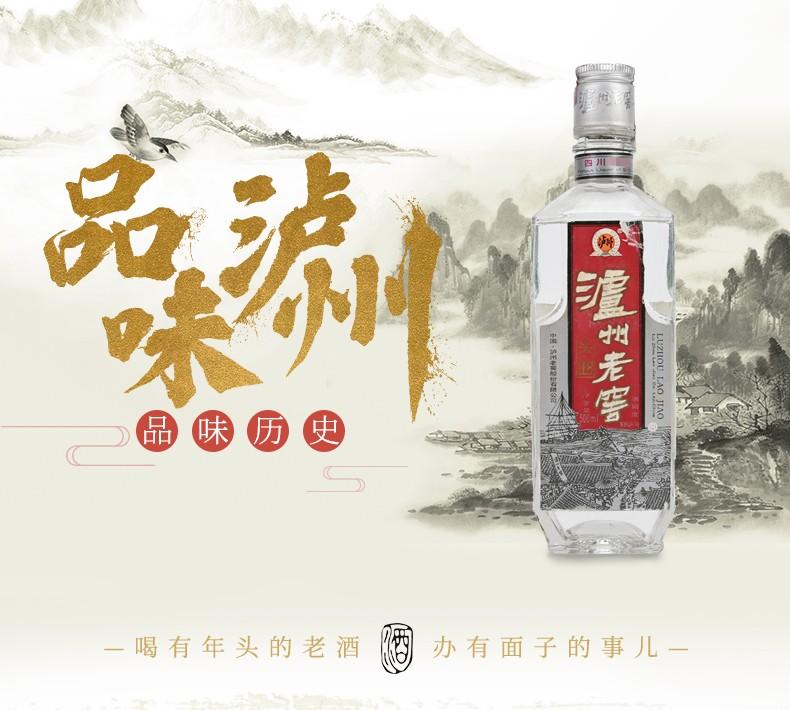 重庆名酒回收哪?#28082;?重庆诚礼商贸有限公司