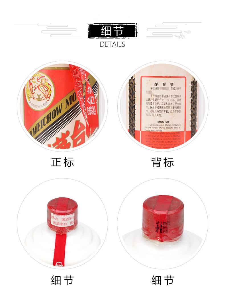 高品质茅台名酒回收_高价名酒回收相关-重庆诚礼商贸有限公司