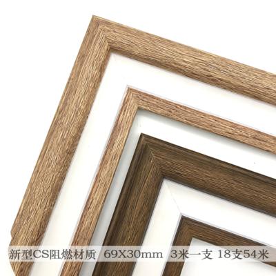 成都镜框线条材质_挂镜线价格-成都酷派装饰工程有限责任公司
