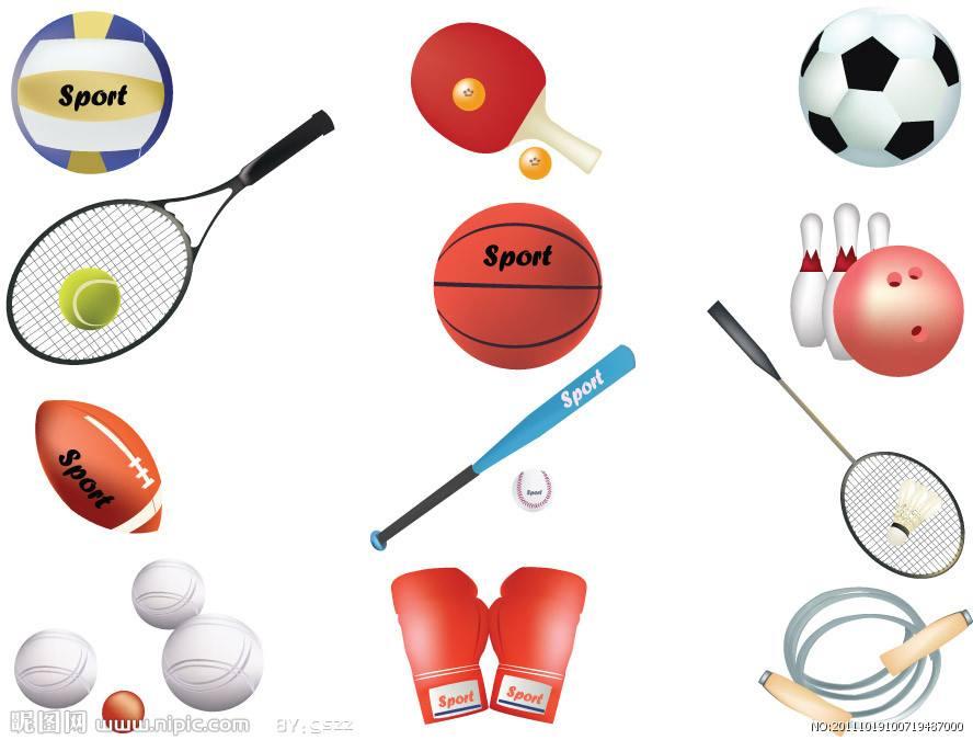 陕西体育用品价格_其它运动、休闲、娱乐用品相关-陕西运风商贸有限公司