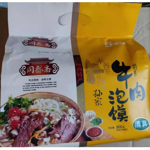 正宗陕西牛肉泡馍美食_牛肉泡馍多少钱相关-陕西运风商贸有限公司