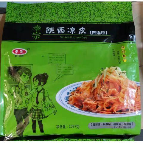 凉皮_其他方便食品供应-陕西运风商贸有限公司