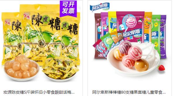 国际香料加盟电话_正宗其他香料、香精-成都世昌荣发商贸有限公司肉制品商城