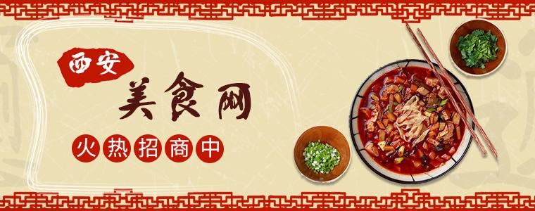 西安办公用品价格_优质办公、文教-陕西运风商贸有限公司