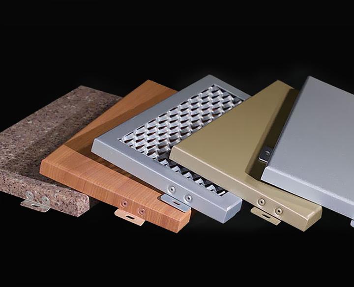我们推荐木纹铝方通定制_铝材相关-肇庆高新区成源佳铝新材料有限公司