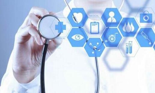 中国医疗设备厂家_医疗相关-重庆智胜电子商务有限公司