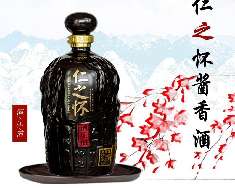 酱酒文化特色_中国酱酒文化相关-贵州仁之怀酒莊管理有限公司