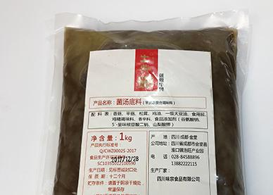 我们推荐西南酸汤底料_ 酸汤底料报价相关-四川味宗食品有限公司