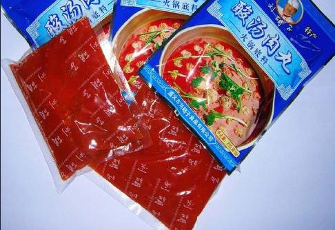 价格便宜的酸汤底料批发_四川其他调味品生产厂家-四川味宗食品有限公司