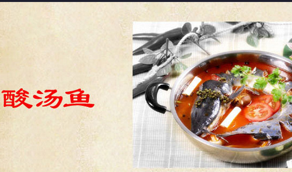 正宗火锅底料的做法_西南食品饮料加工-四川味宗食品有限公司