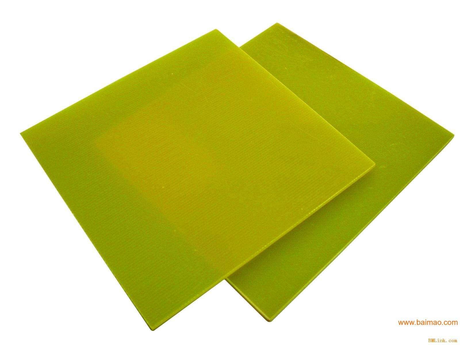 绝缘环氧板大量供应_重庆环氧树脂批发-重庆洪钧塑胶制品有限公司