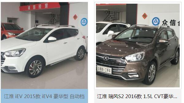四川小车销售_摄影小车相关-资阳市众信合汽车销售有限公司