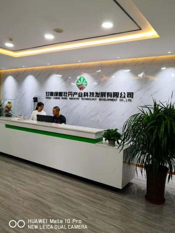 久丹产品渠道_久丹花卉种子、种苗数量-甘肃绿盟牡丹产业科技发展有限公司