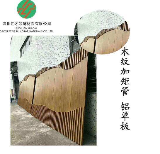工程铝型材批发_铝型材定做相关-四川汇才装饰材料有限公司