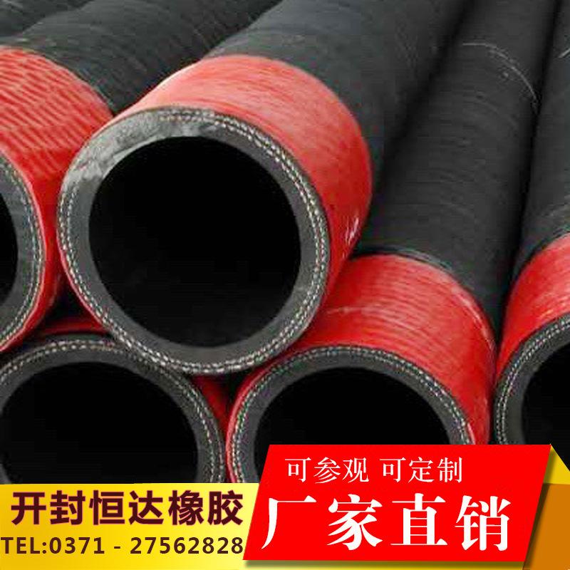 高品质帘子线吸砂管定制_吸砂管怎么样相关-开封恒达橡胶有限公司