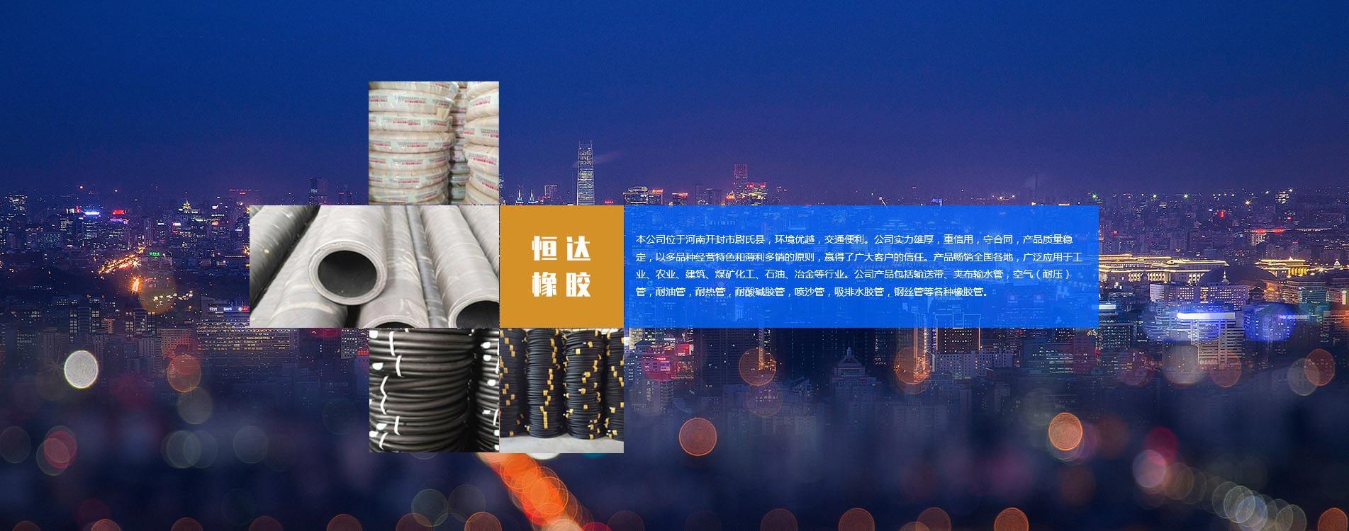 高品质夹布吸水管定制_水泵吸水管相关-开封恒达橡胶有限公司