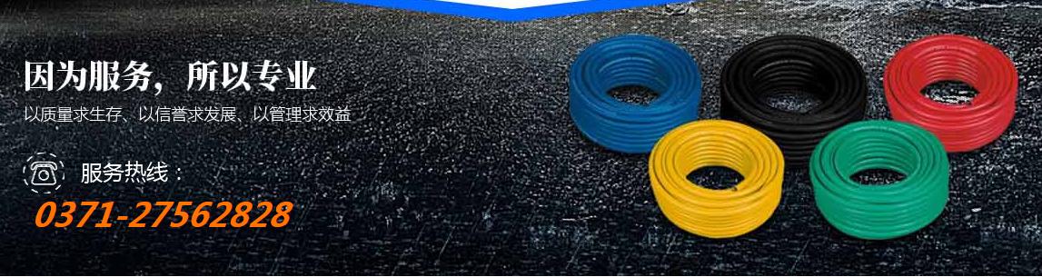 我们推荐光面橡胶管_喷砂胶管相关-开封恒达橡胶有限公司